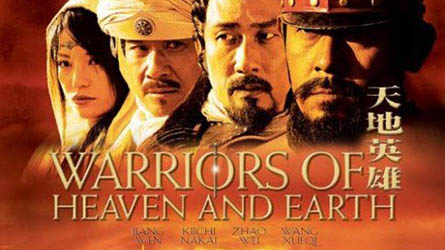 Warriors of Heaven